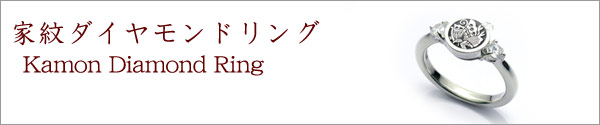 K18家紋ペンダント・ミニ